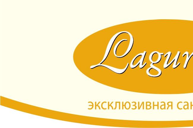 Трафареты для резки и печати в векторе 46 - kwork.ru