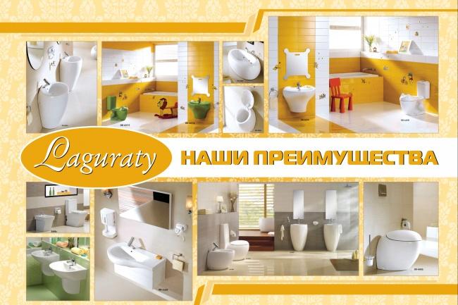 Трафареты для резки и печати в векторе 43 - kwork.ru