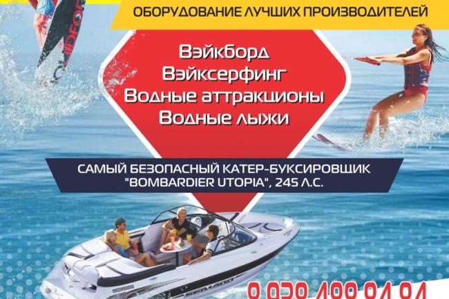 Трафареты для резки и печати в векторе 39 - kwork.ru