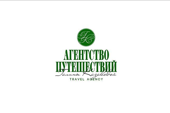 Создам элегантный шрифтовой логотип 40 - kwork.ru