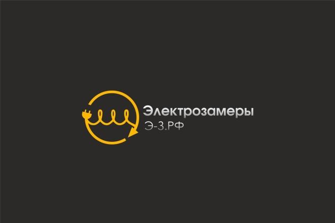 3 логотипа в Профессионально, Качественно 36 - kwork.ru