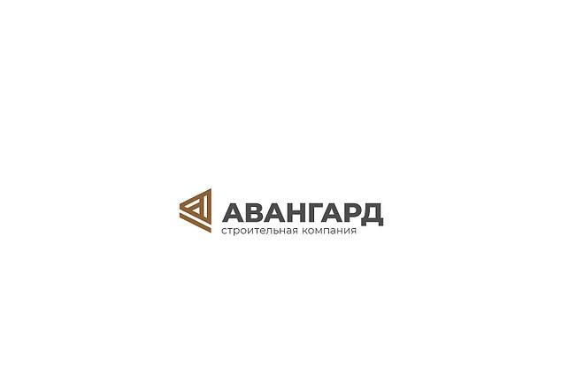 2 эффектных минималистичных лого, которые запомнятся 53 - kwork.ru
