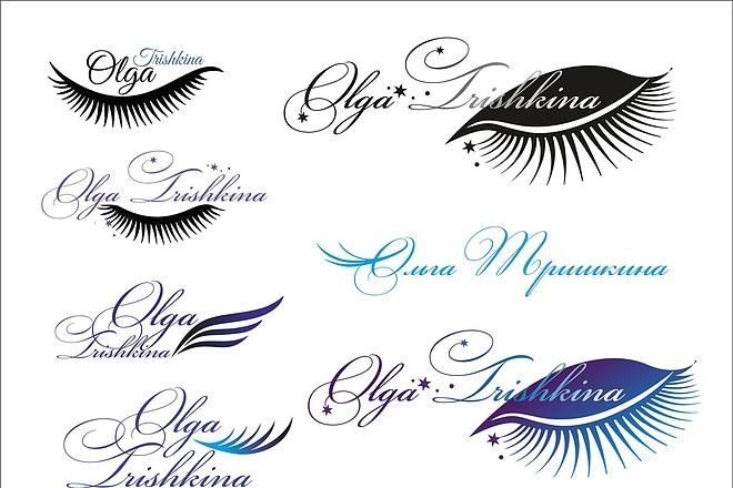 5 Логотипов за 1 кворк 24 - kwork.ru