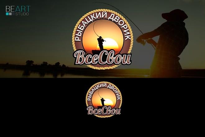 Cоздам логотип по вашему эскизу, исходники в подарок 97 - kwork.ru