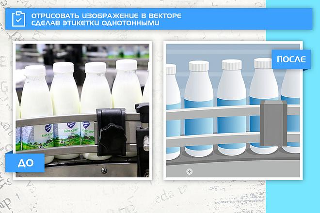 Отрисовка в векторе логотипов и изображений 12 - kwork.ru