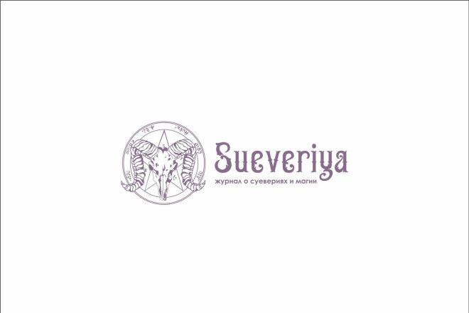 3 логотипа в Профессионально, Качественно 32 - kwork.ru