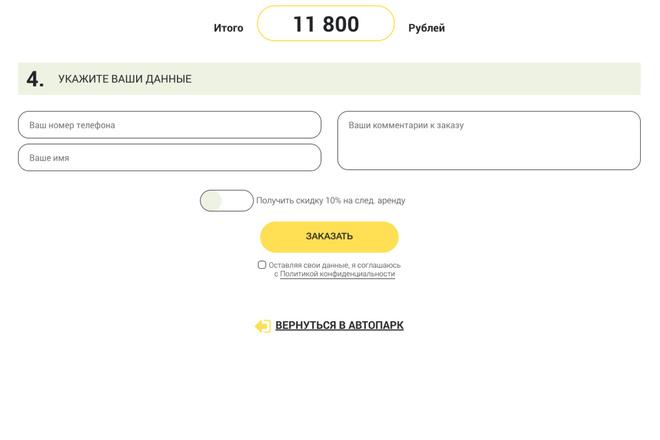 Верстка страницы сайта из PSD макета 16 - kwork.ru
