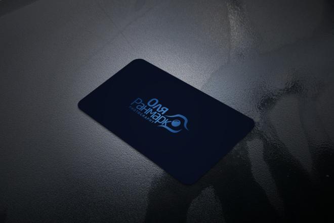 Создам современный логотип. Исходники логотипа в подарок 65 - kwork.ru