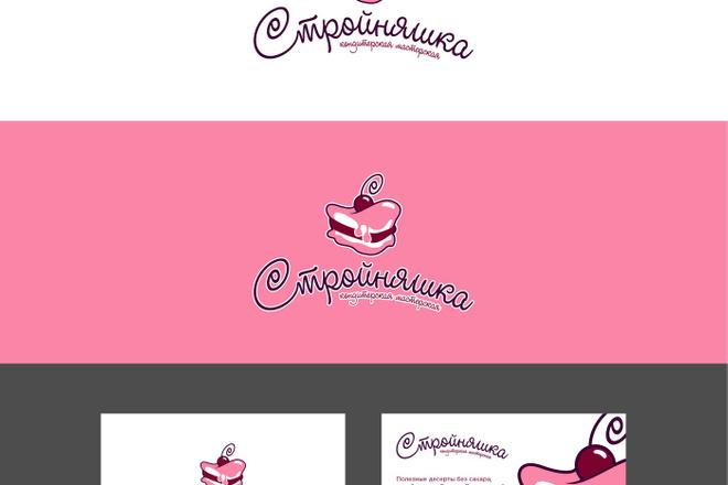 Ваш новый логотип. Неограниченные правки. Исходники в подарок 28 - kwork.ru