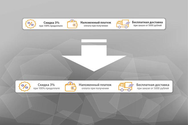Переведу в вектор ваши чертежи, схемы, несложные изображения 35 - kwork.ru