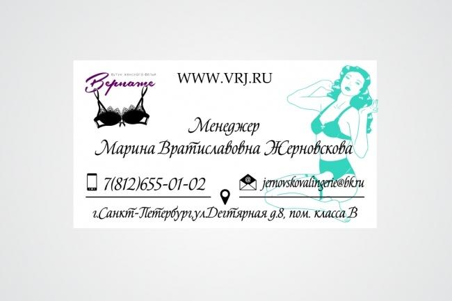 Креативная визитка - 3 варианта 4 - kwork.ru