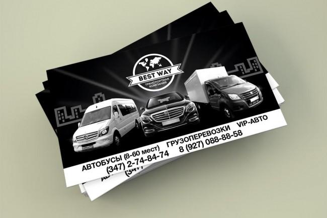 Дизайн визиток 26 - kwork.ru