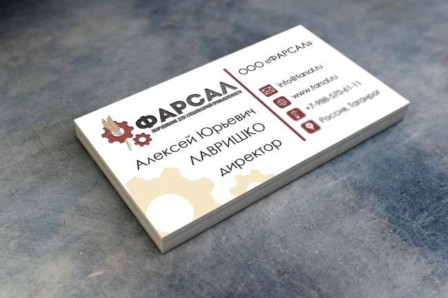 Дизайн визиток 29 - kwork.ru