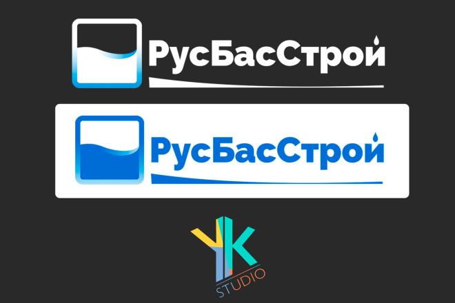 Продающие баннеры для вашего товара, услуги 28 - kwork.ru