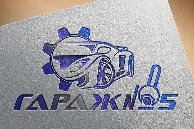 Профессиональный логотип по Вашему рисунку. Превращу эскиз в бренд 26 - kwork.ru