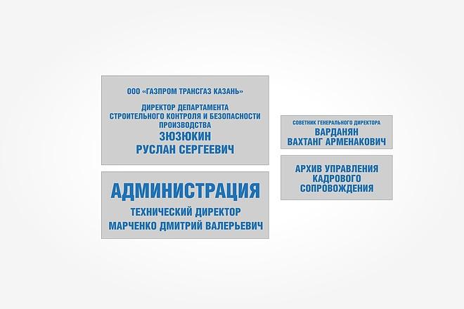 Листовка, флаер + исходник быстро 4 - kwork.ru