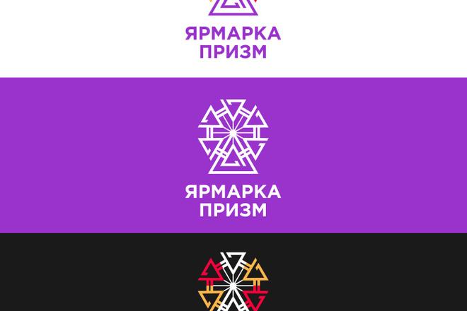 Ваш новый логотип. Неограниченные правки. Исходники в подарок 44 - kwork.ru
