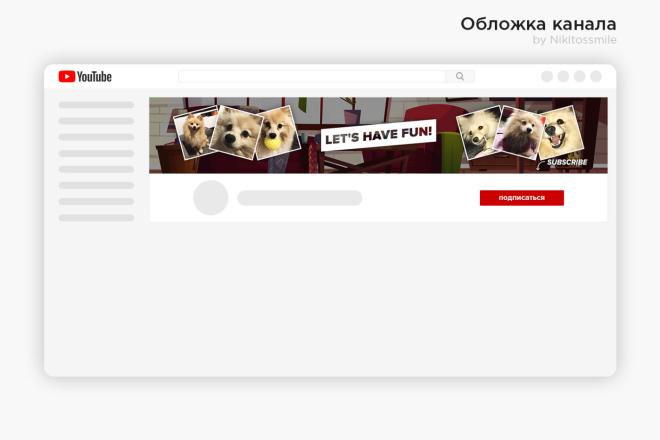 Оформление канала YouTube Шапка + Аватарка + Превью 2 - kwork.ru