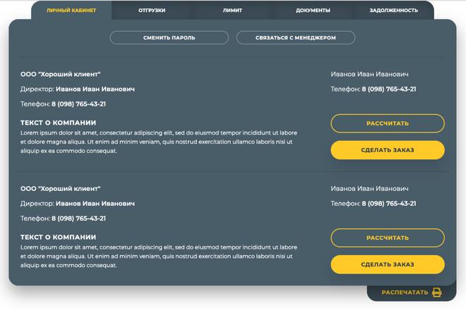 Верстка страницы сайта из PSD макета 15 - kwork.ru