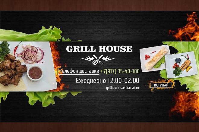 2 gif - анимированных рекламных баннера 14 - kwork.ru