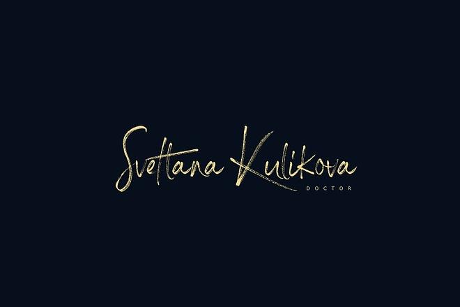 Создам элегантный шрифтовой логотип 58 - kwork.ru