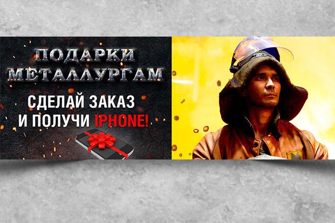 Баннер анимированный . gif 36 - kwork.ru
