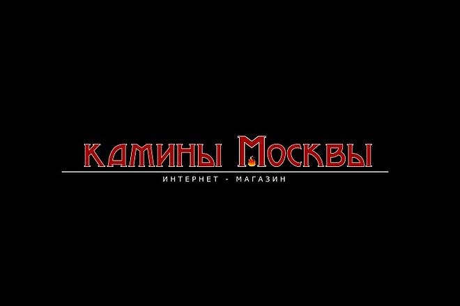 Создам элегантный шрифтовой логотип 93 - kwork.ru