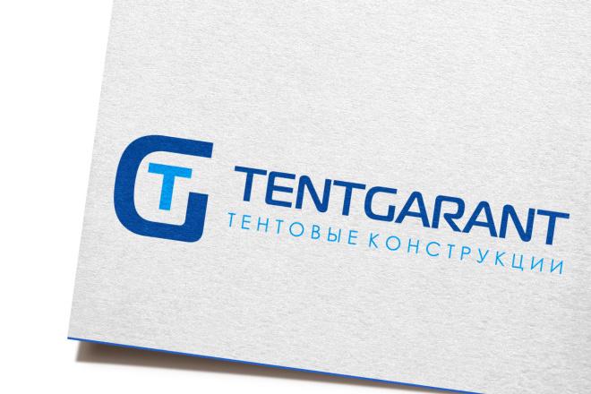 Нарисую логотип в векторе по вашему эскизу 5 - kwork.ru