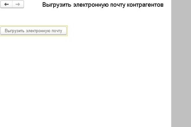 Напишу обработку или отчет 1C 10 - kwork.ru