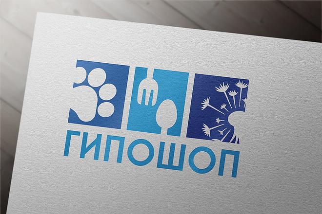 3 варианта логотипа 29 - kwork.ru