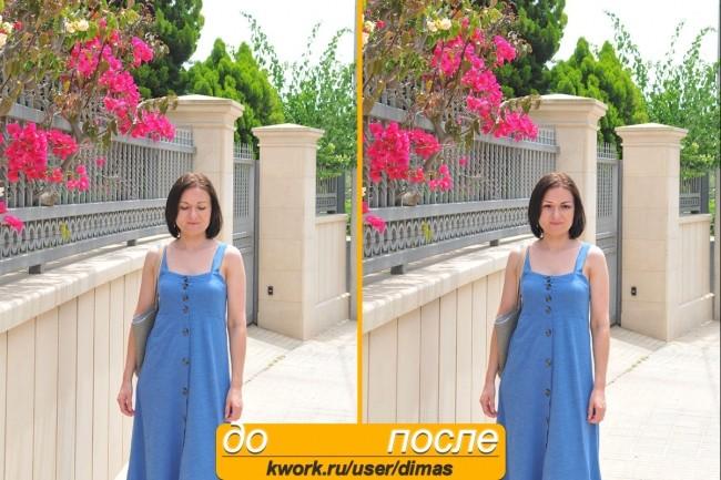 Профессиональная обработка Фотографий 75 - kwork.ru