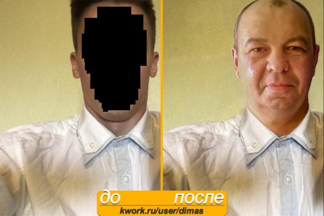 Профессиональная обработка Фотографий 74 - kwork.ru
