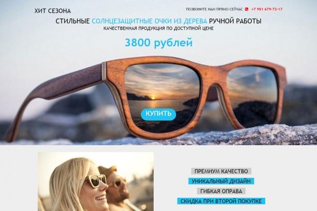 Создам простой сайт на Joomla 3 под ключ 35 - kwork.ru