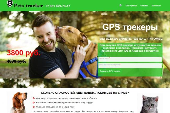 Создам простой сайт на Joomla 3 под ключ 34 - kwork.ru