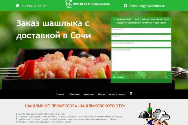 Создам простой сайт на Joomla 3 под ключ 37 - kwork.ru