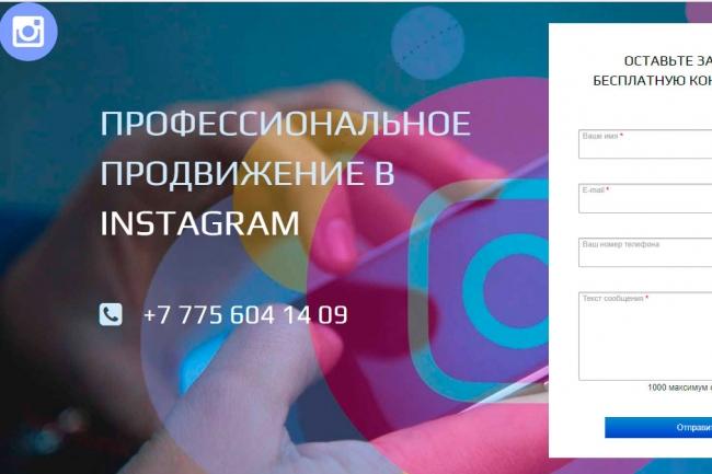 Создам простой сайт на Joomla 3 под ключ 17 - kwork.ru