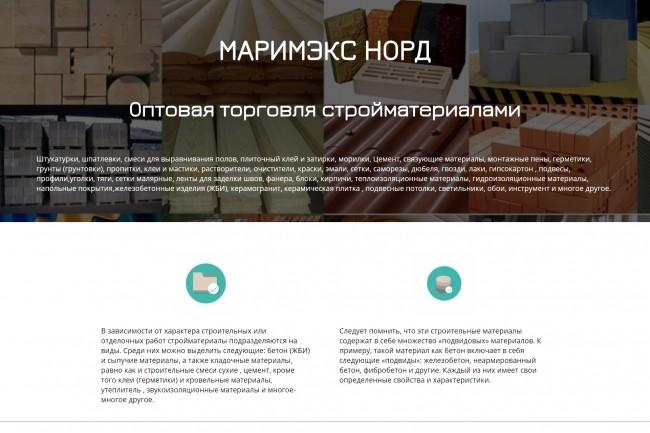 Создам простой сайт на Joomla 3 под ключ 6 - kwork.ru