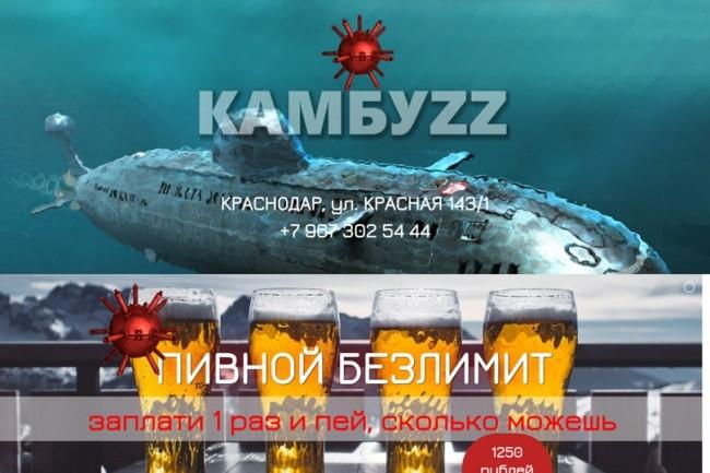 Создам простой сайт на Joomla 3 под ключ 5 - kwork.ru