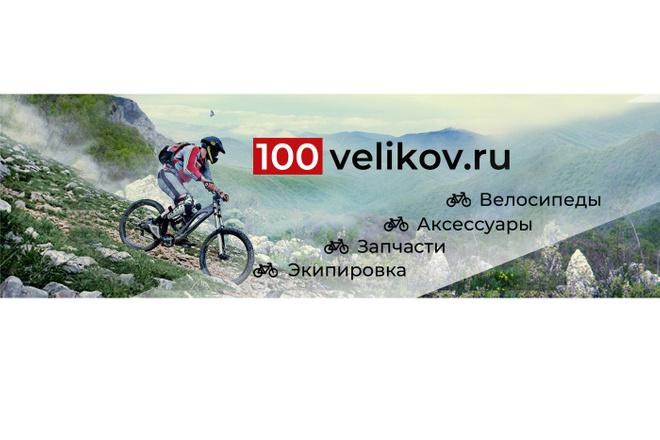 Сделаю 2 варианта обложки для группы VK 5 - kwork.ru