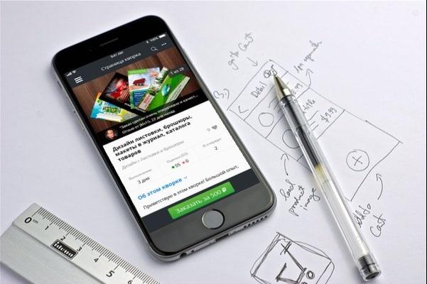 Уникальный дизайн главной страницы для вашего сайта 9 - kwork.ru