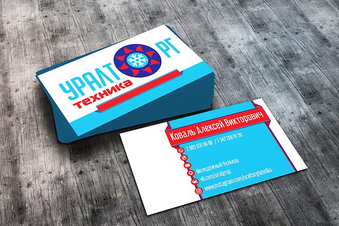 Сделаю 3 варианта визиток, готовых в печать 29 - kwork.ru