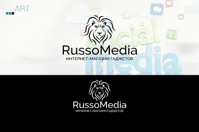 Cоздам логотип по вашему эскизу, исходники в подарок 77 - kwork.ru