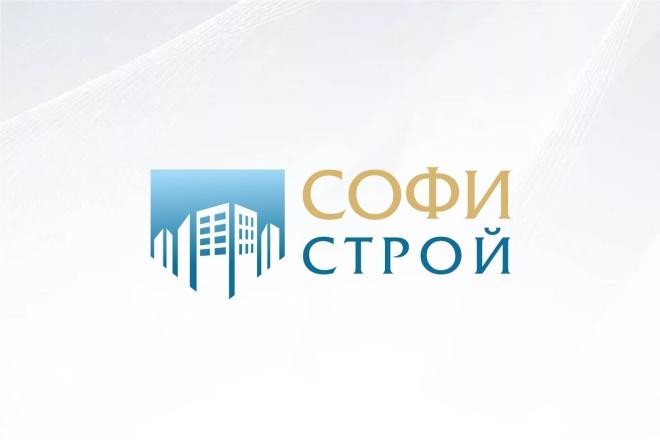 Разработка логотипа 39 - kwork.ru