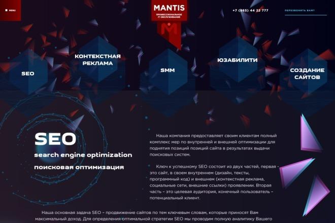 Верстка любой сложности по вашему макету 7 - kwork.ru
