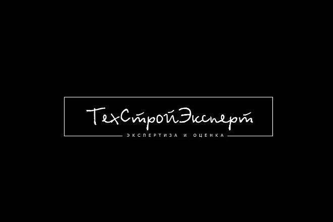 Создам элегантный шрифтовой логотип 142 - kwork.ru