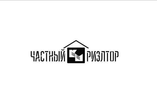 Сделаю стильный именной логотип 173 - kwork.ru