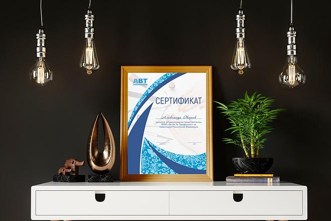 Разработаю сертификат, диплом, приглашение 2 - kwork.ru