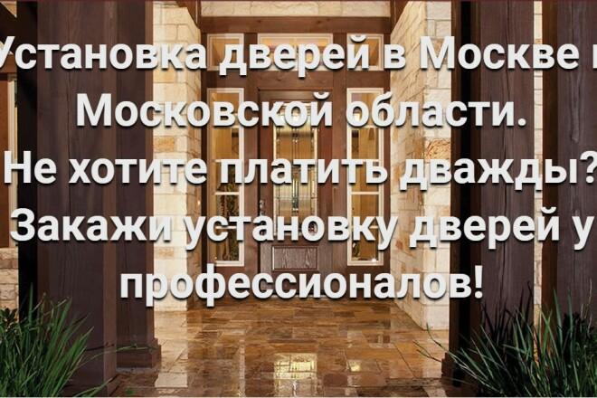 Копия Landing page с любой платформы. Лендинг, одностраничник под ключ 15 - kwork.ru