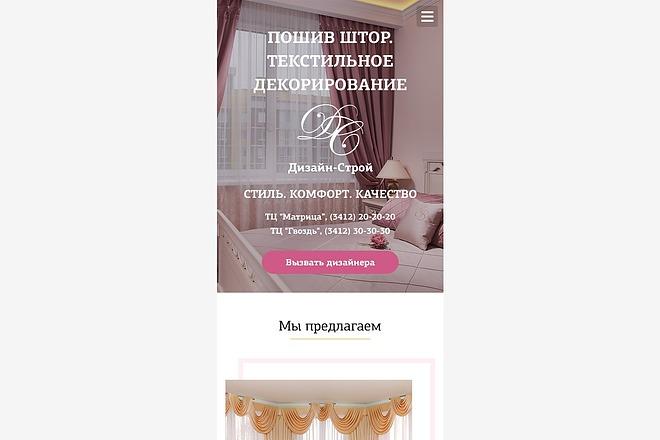 Разработаю дизайн Landing Page 11 - kwork.ru