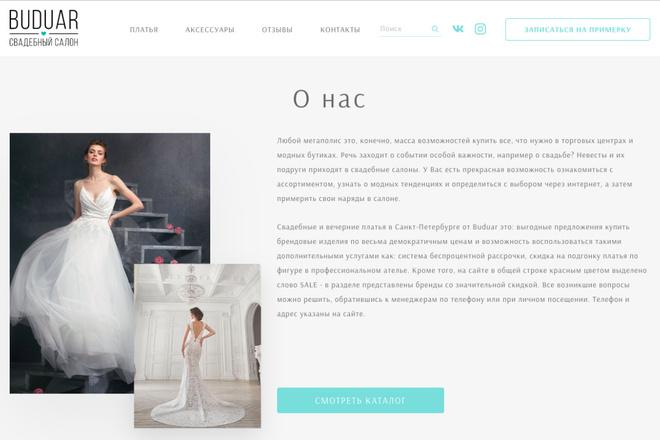 Верстка страницы сайта из PSD макета 5 - kwork.ru